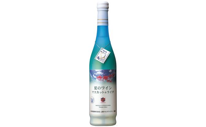 【プレゼント】本坊酒造 山梨マルスワイナリー「夏のワイン マスカット&ライチ」【3名様】